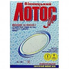 /Порошок пральний ЛОТОС-М Вінницький 350г